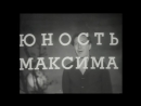 Николай Титов М И Глинка Крутится Вертится Шар голубой поет Леонид Утесов к ф Юность Максима и немного истории