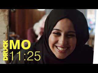 Homosexualität Islam ☝🏻 - DRUCK - 131