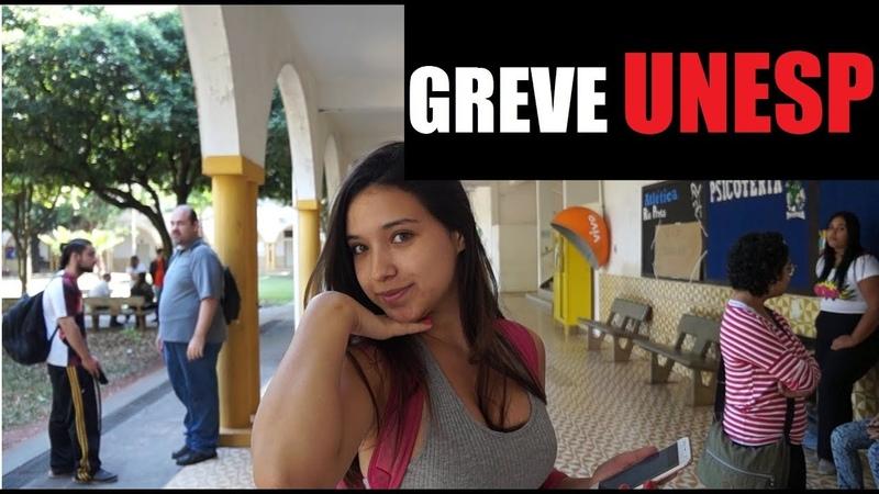 Greve de Estudantes - UNESP Rio Preto - Agredi-los-ei com perguntas