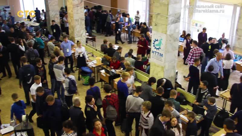 Научно- техническая выставка