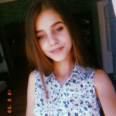 Вита Вакуленко
