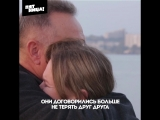 Отец и дочь встретились спустя 35 лет. Зов крови