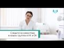кружок профориентации ШАГ в МЕДИЦИНУ