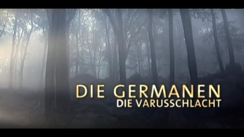 Германские племена. 2 серия. «Битва в Тевтобургском лесу» (2007).