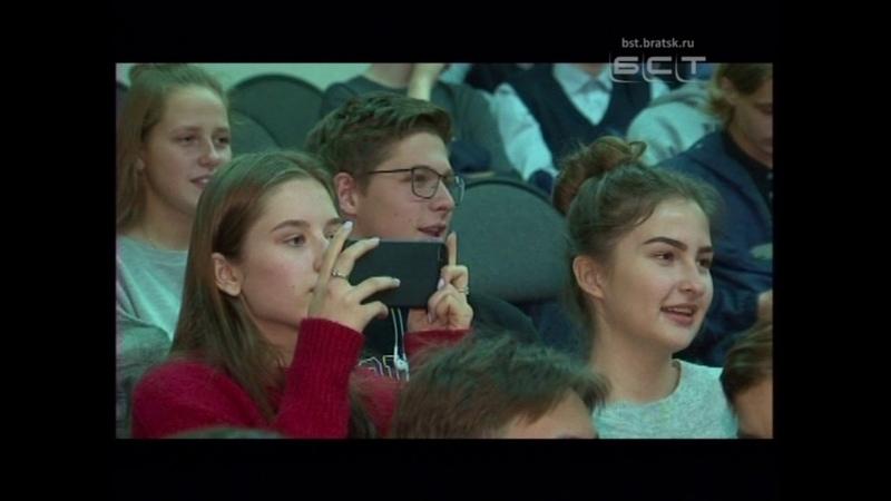 Школьники Братска увидели экспериментальное шоу РУСАЛа