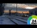 В Москву пришли арктические морозы. То ли еще будет - МИР 24