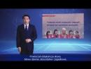 """Kościół Boga Wszechmogącego """"Ujawniona prawda o zajściu 28 maja w mieście Zhaoyuan"""""""