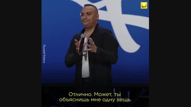 Американец про русских рабочих
