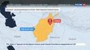 Новости на Россия 24 В Кабуле террористы смертники захватили заложников