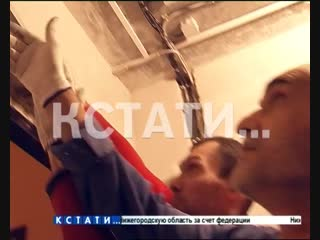 Холодные стены - в Ленинском районе дольщикам сдали жилой дом без отопления