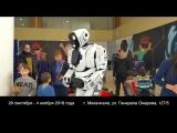 Вторжение роботов в Махачкале