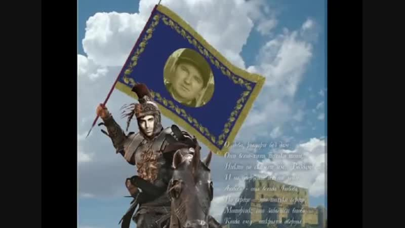 Dschinghis Khan - Чингис Хан, Москва, Загадка Чингис Хана.mp4