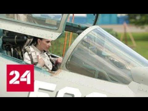Глава ОАК отечественное авиастроение на пороге больших перемен - Россия 24