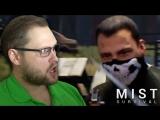 Kuplinov ► Play БАНДИТЫ ► Mist Survival #5