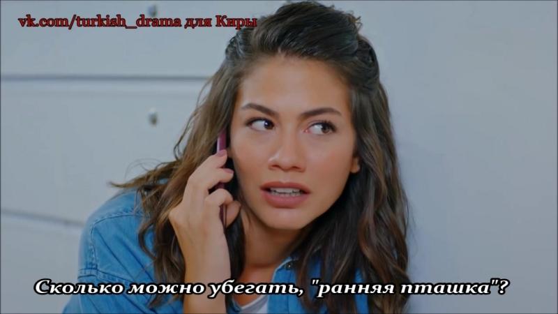 *Р*П* - 1а к 13с, russub.