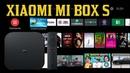 Обзор Смарт ТВ приставки Xiaomi Mi Box S официальная международная версия