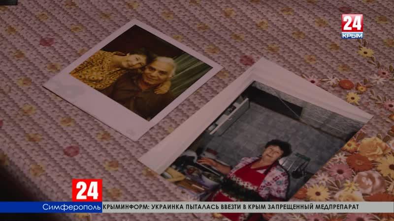 С мечтой о Родине. Что помнят о депортации крымские семьи