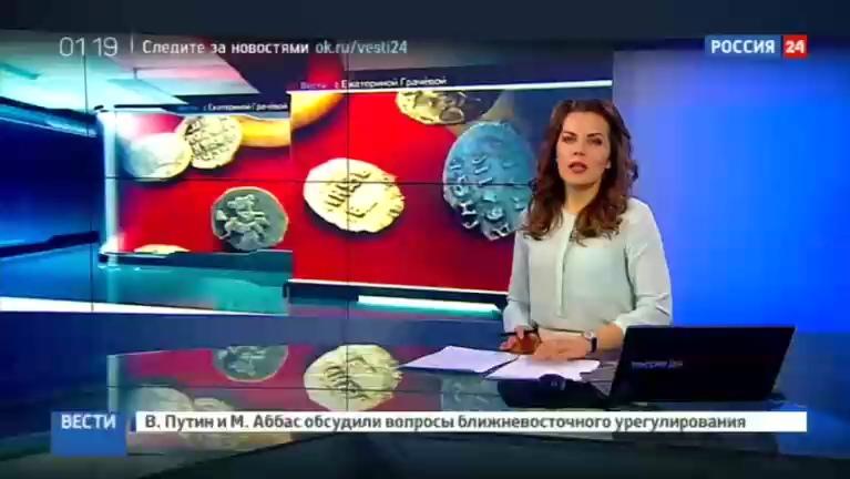 Новости на Россия 24 • Слон с сюрпризом в центре Москвы найден клад времен Ивана Грозного