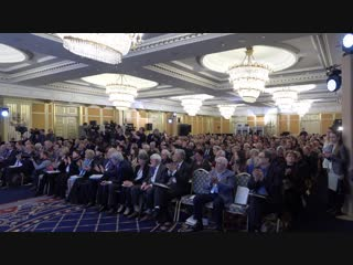 Х Международный научный форум неправительственных партнеров ЮНЕСКО Наука на благо человечества