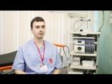 Гастроскопия в Клиническом госпитале ИДК
