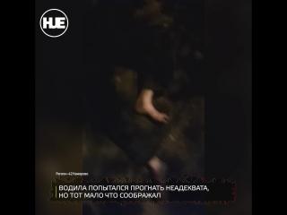 В кемерове мужик под кайфом сидел на проезжей части в темноте