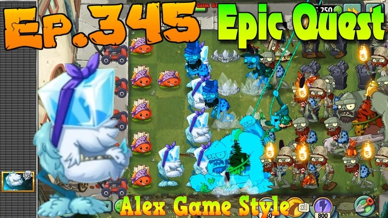 Plants vs. Zombies 2 || COLD SNAPDRAGON - Epic Quest Premium Seeds (Ep.345)