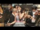 Ikuta Erika N Symphony Hotto Concert