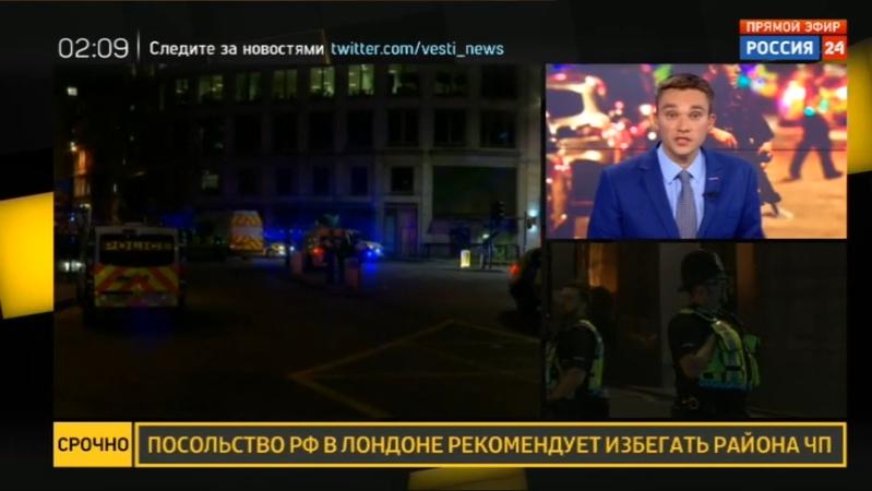 Новости на Россия 24 • Скотланд-Ярд в результате инцидента есть погибшие