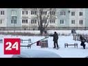 15 тысяч рублей за вандализм: в Перми наказали представителя современного искусства - Россия 24