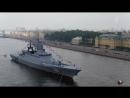 Флот готовится кпараду