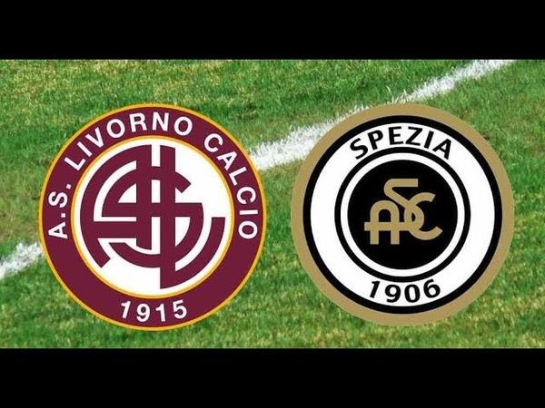 Livorno - Spezia 1 - 3 Serie B Livorno nella crisi più nera