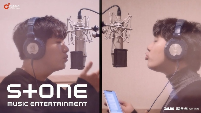 Zai.ro - Sweet Fuss (With Kim Min Seok)
