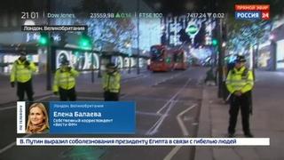 Новости на Россия 24 • На центральной станции лондонского метро произошла стрельба
