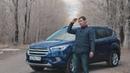 Форд бежит, куй железо - Ford Kuga 2019 года за ..