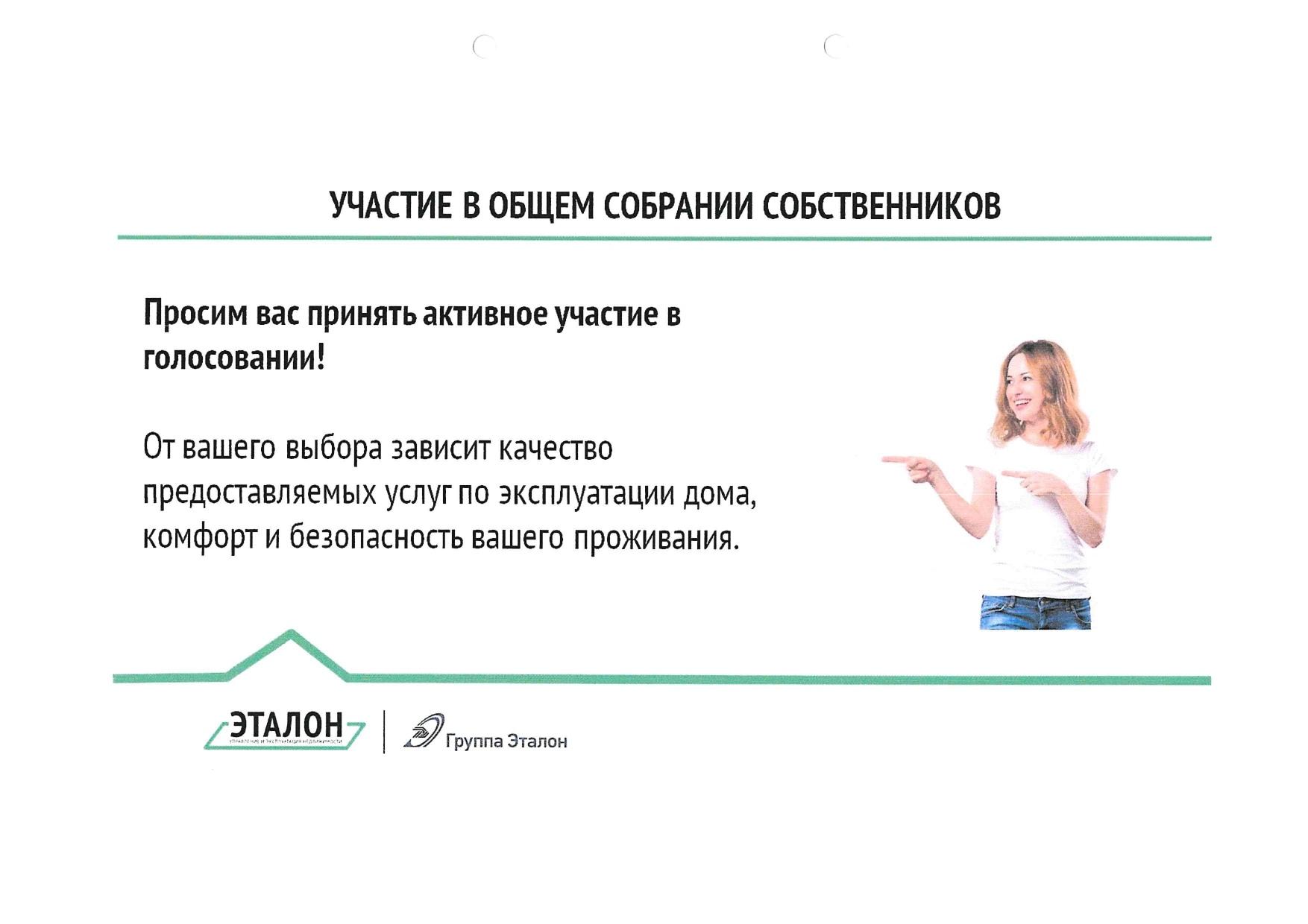 """Управляющая компания в ЖК """"Летний сад"""" - у нашего форума налажено взаимодействие. Развиваем его и решаем возникающие вопросы - Страница 8 I-gVJwR2jSI"""