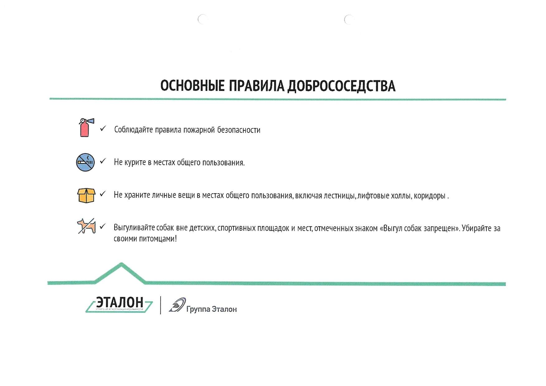 """Управляющая компания в ЖК """"Летний сад"""" - у нашего форума налажено взаимодействие. Развиваем его и решаем возникающие вопросы - Страница 8 MZsDB4DJ9jM"""