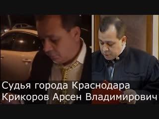 Пьяный судья сбил девушку и попытался покинуть место ДТП, но ему не позволили водители [Рифмы и Панчи]