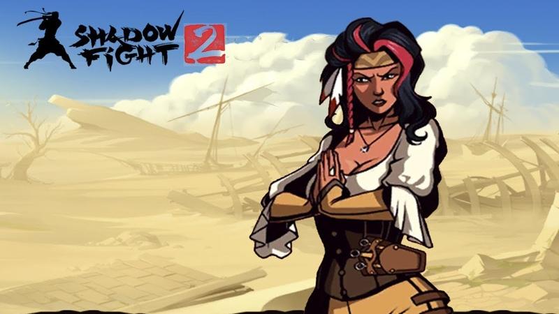 Shadow Fight 2 (БОЙ С ТЕНЬЮ 2) - СЕГУН УЖЕ БЛИЗКО