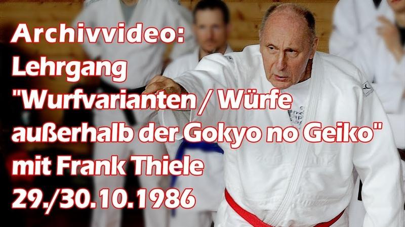 Lehrgang Wurfvarianten Würfe außerhalb der Gokyo no Geiko mit Frank Thiele (1986)