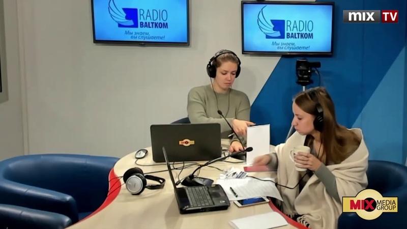 Участник Содружества анонимных алкоголиков Латвии Айвар в программе Утро на Балткоме MIXTV