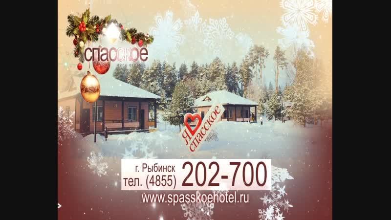 Парк-отель Спасское