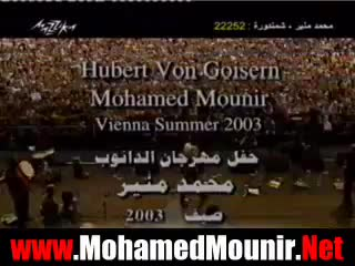 Mouhamed Mounir - Shamandoura