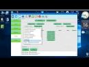 Работа в скайпе с программой bubbbot