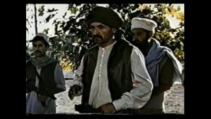 Афганец 1