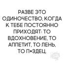Дмитрий Поляченко фото #23