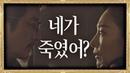 """엔딩 """"네가 죽였어?♨"""" 김서형 Kim Seo-hyung 을 찾아가 폭발한 정준호 Jung Joon-ho SKY 52"""
