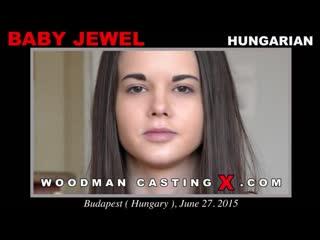 Woodmancastingx - baby jewel (расширенная и дополненная версия) [вудман, кастинг, минет, сосет, порно, на камеру, секс]