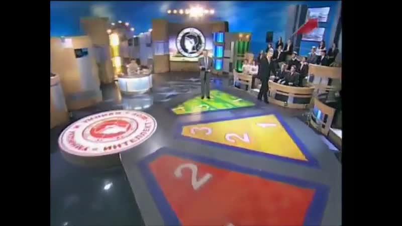 Умницы и умники (Первый канал, 08.04.2007)