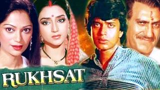 Митхун Чакраборти-индийский фильм:Прощание(1988г)Первый двухголосый перевод этого фильма(с VHS)