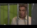 Братаны 2 сезон 31 серия (2010)